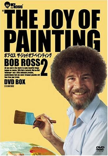 ボブ・ロス THE JOY OF PAINTING2 DVD-BOX 新品