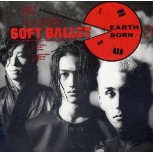 EARTH BORN SOFT BALLET CD 新品