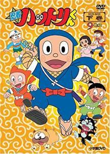 忍者ハットリくん DVD-BOX下巻 新品