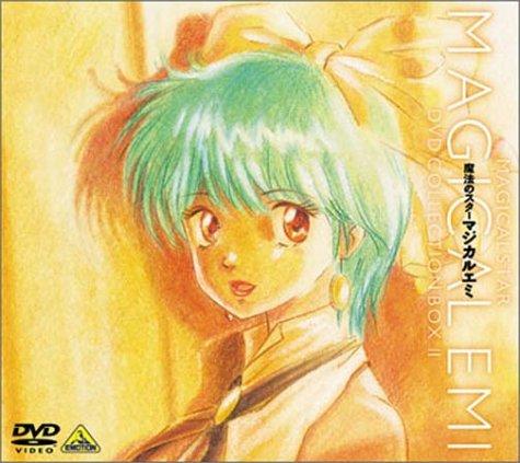 魔法のスター マジカルエミ コレクションBOX(2) [DVD] 新品 マルチレンズクリーナー付き
