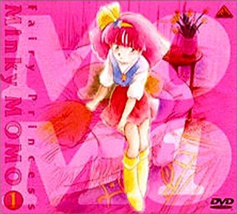 魔法のプリンセス ミンキーモモ DVDメモリアルボックス Part-1 新品