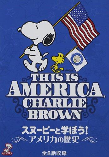スヌーピーと学ぼう!~アメリカの歴史~ [DVD] 新品