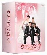 ウェディング BOX2 [DVD] リュ・シウォン 新品