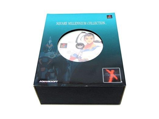 スクウェア ミレニアム コレクション ゼノギアスウォン・フェイフォン版 PlayStation 新品