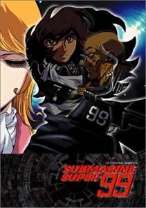 SUBMARINE SUPER99 DVD-BOX (中古)マルチレンズクリーナー付き