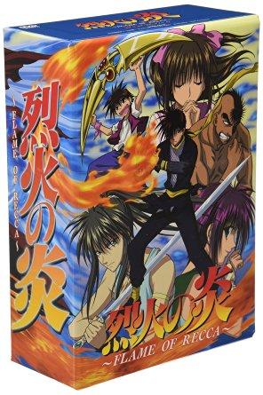 烈火の炎 DVD-BOX 2 新品