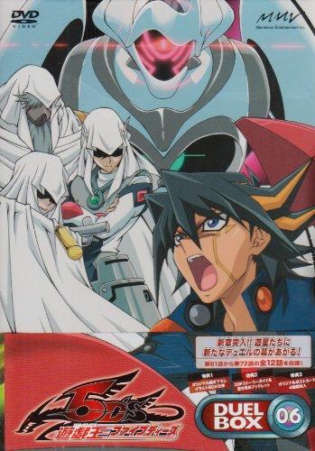 遊☆戯☆王5D's DVDシリーズ DUELBOX【6】(中古)マルチレンズクリーナー付き