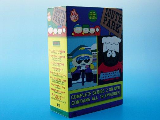 サウスパーク シリーズ2 DVD-BOX 新品