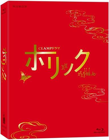 CLAMPドラマ ホリック xxxHOLiC【2,000セット完全限定生産】豪華Blu-ray BOX 杏 新品