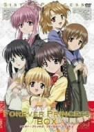 シスター・プリンセス&シスター・プリンセスRePure DVD-BOX 小林由美子 新品