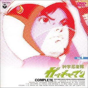 科学忍者隊ガッチャマン VOL.1 [DVD] 森功至 新品