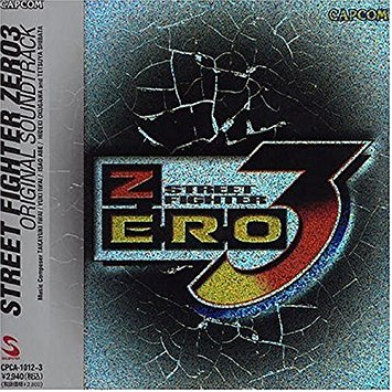 ストリートファイターZERO3 ORIGINAL SOUNDTRACK CD 新品