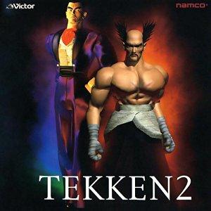 鉄拳2 ゲーム・ミュージック CD 新品