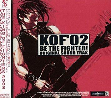 THE KING OF FIGHTERS 2002 オリジナル・サウンド・トラックス CD 新品
