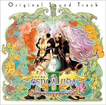 「エスプガルーダII」オリジナルサウンドトラック CD 新品