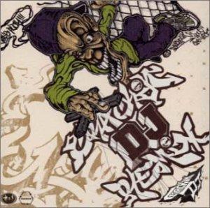 CRACKIN'DJ REMIX ゲーム・ミュージック CD 新品