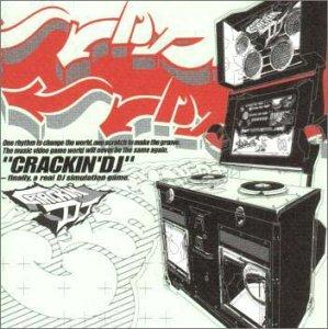 Crackin'DJ オリジナルサウンドトラック CD 新品