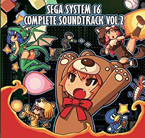 SEGA SYSTEM 16 COMPLETE SOUND TRACK VOL.2 CD 新品