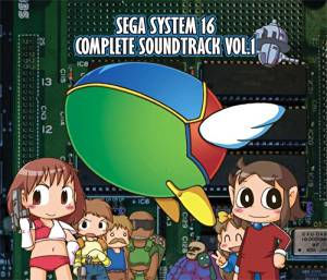 SEGA SYSTEM 16 COMPLETE SOUNDTRACK VOL.1  CD 新品