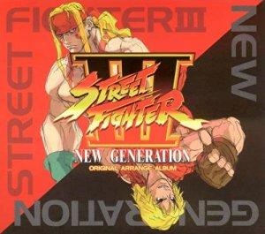 「ストリートファイター3」ニュー・ジェネレーション・オリジナル・アレンジ・アルバム  CD
