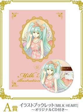 一番くじ 初音ミク ブランドコラボレーション MIKU wears MILK A賞 バンプレスト 新品