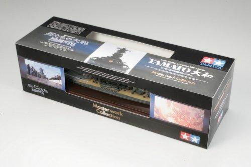 タミヤ 1/700 スケール限定 日本海軍 戦艦大和 特別パッケージ 完成品 新品