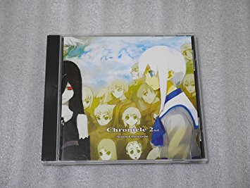 Chronicle 2nd Sound Horizon CD 新品