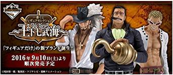 映画公開記念! ワンピース Portrait.Of.Pirates 激レア P.O.P福袋 バンダイ 新品