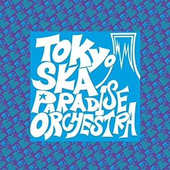 東京スカパラダイス国技館&東京スカパラダイス体育館 LIVE DVD(初回限定版)新品 マルチレンズクリーナー付き