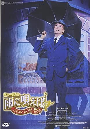雨に唄えば DVD マルチレンズクリーナー付き 新品 通販 激安 訳あり