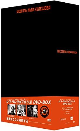 レフ オンラインショッピング クレショフDVD-BOX マルチレンズクリーナー付き 新品 商品