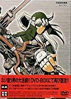 EAT-MAN'98 DVD DVD collection BOX 新品 BOX 新品 マルチレンズクリーナー付き, ArteWitty:f8b44a22 --- sunward.msk.ru