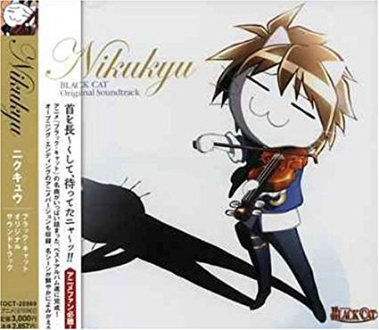 "BLACK CAT Original Sound Track""Nikukyu"" TVサントラ 新品"