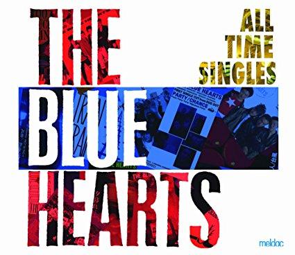 ALL TIME SINGLES~SUPER PREMIUM BEST(DVD付) THE BLUE HEARTS CD 新品 マルチレンズクリーナー付き