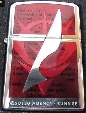 ZIPPO(ジッポー) 機動戦士 機動戦士 ガンダム シャア 3D エンブレム バージョン1 ZIPPO(ジッポー) シャア 2004年製 新品, はるちゃん盆栽:6d4d6d6b --- officewill.xsrv.jp