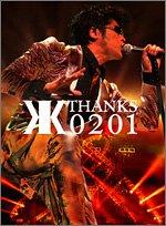LIVE GOLDEN YEARS THANKS 0201 at BUDOKAN(初回限定盤) [DVD] 吉川晃司 新品 マルチレンズクリーナー付き