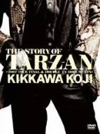 THE STORY OF TARZAN ~2007 TOUR FINAL & DOUBLE TV DOCUMENTS~ [DVD] 吉川晃司 新品