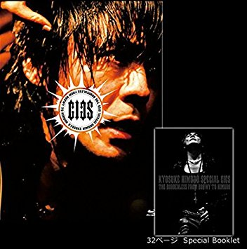 氷室京介 Blu-ray「SPECIAL GIGS THE BORDERLESS FROM BOOWY TO HIMURO」 Limited Edition 新品 マルチレンズクリーナー付き