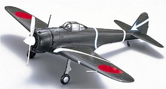 一式戦闘機 隼特別塗装 マルシン工業
