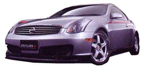 1/24インチアップディスクシリーズ22 V35スカイラインクーペ350GT ニスモ フジミ模型