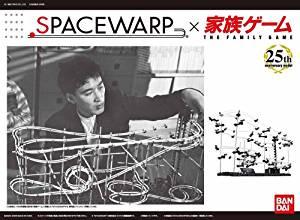 SPACEWARP×家族ゲーム バンダイ 新品