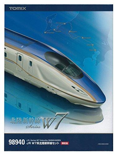TOMIX Nゲージ 98940 W7系北陸新幹線セット (12両) トミーテック 新品