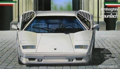 フジミ模型 1/24エンスージアストモデルシリーズ13 カウンタック 25thアニバーサリー 新品