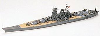 タミヤ スケール限定商品 1/700 日本海軍 戦艦 大和 ディティールアップパーツ付き 89795 新品