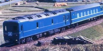 Nゲージ A2952 国鉄 24系24型寝台客車 特急「富士」7両基本セット マイクロエース 新品