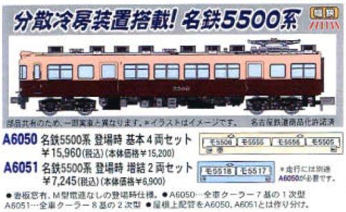 Nゲージ A6050 名鉄5500系 登場時 基本4両セット マイクロエース 新品