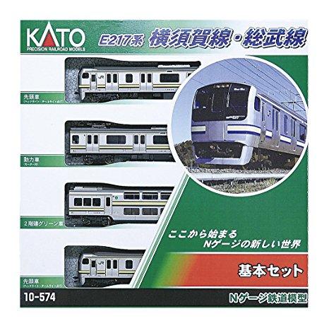 Nゲージ 10-574 E217系横須賀線・総武線 基本 (4両) カトー