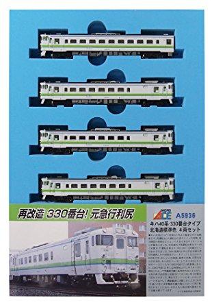 Nゲージ A5936 キハ40系-330番台タイプ 北海道標準色 4両セット マイクロエース 新品