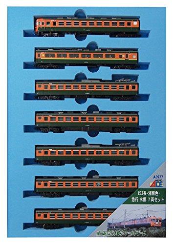 Nゲージ A3977 153系・湘南色・急行 水郷 7両セット マイクロエース 新品