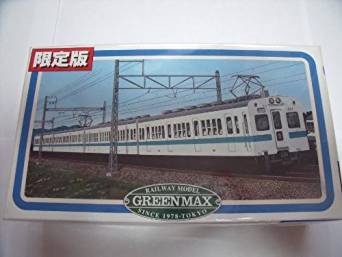Nゲージ 493 小田急1800系 (秩父800系) 4輌 (未塗装車体キット) グリーンマックス 新品